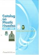 Ikeuchi plastic nozzle